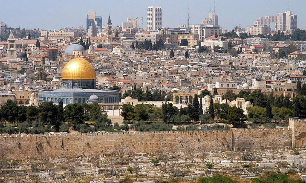 Cand si cum puteti depune plangere impotriva oficialilor guvernului israelian?